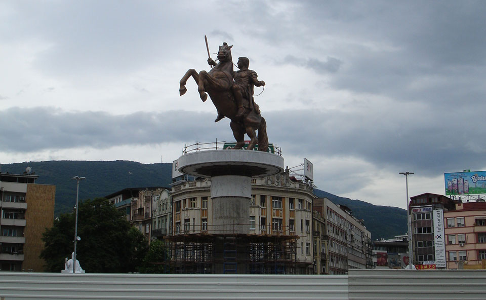 Skopje 2011
